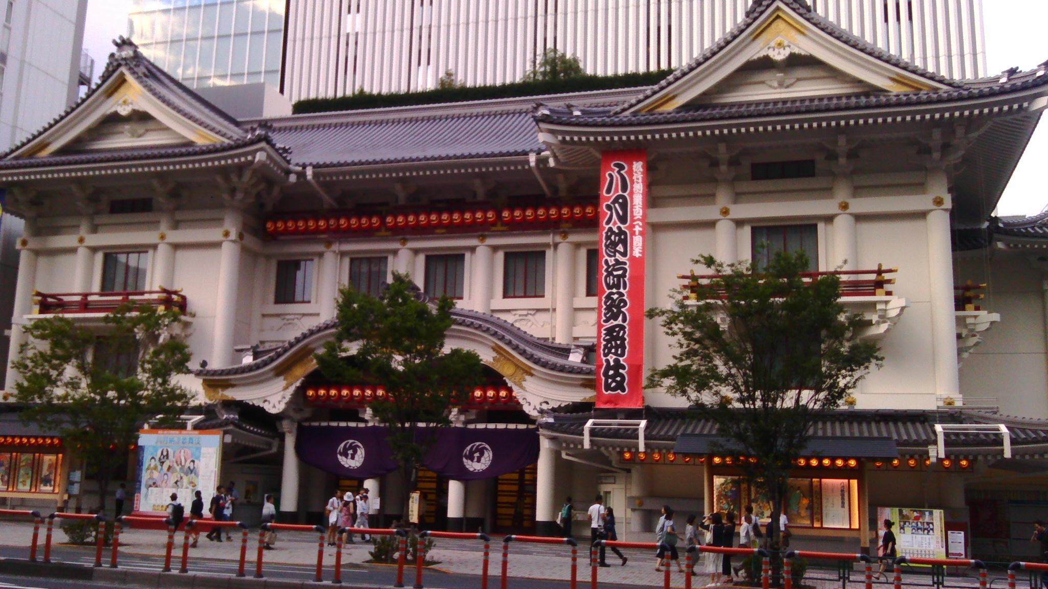 Read more about the article TOKYO LA GRANDE